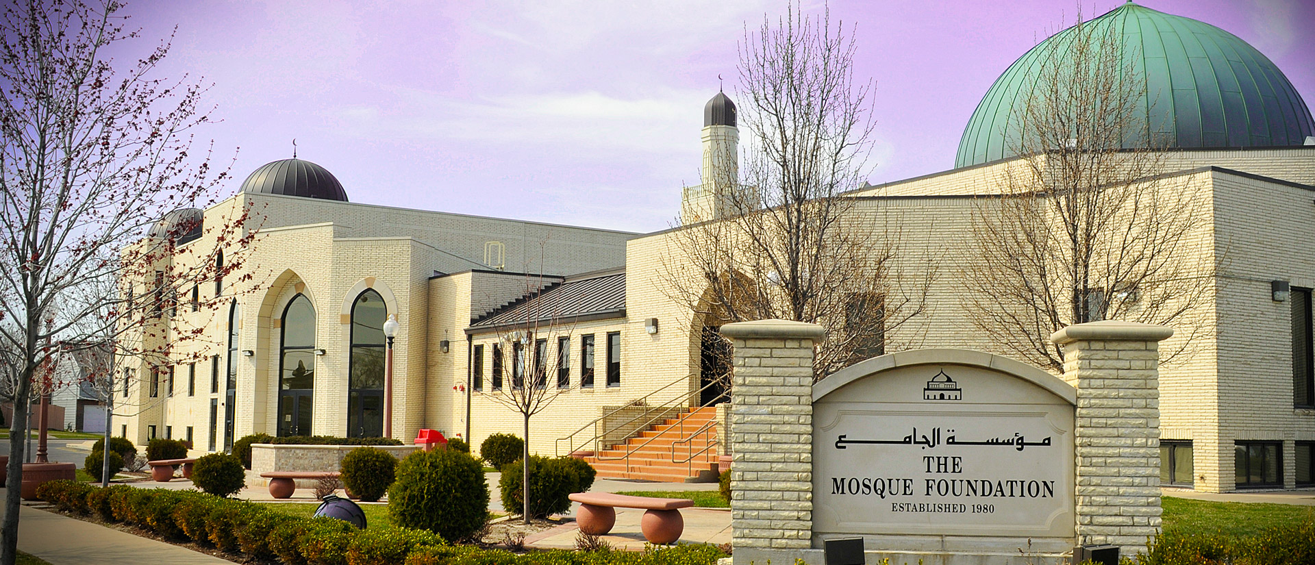 Mosque Foundation | Bridgeview, Illinois